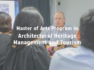 M.A. Architectural Heritage Management and Tourism